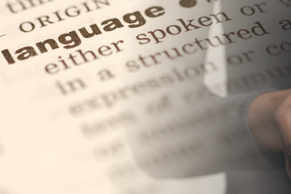 Learn more about: Linguistics
